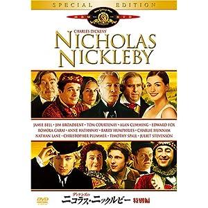 ディケンズのニコラス・ニックルビーの画像