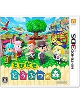 Tobidase Doubutsu No Mori [Nintendo 3DS]