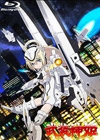 武装神姫イメージ