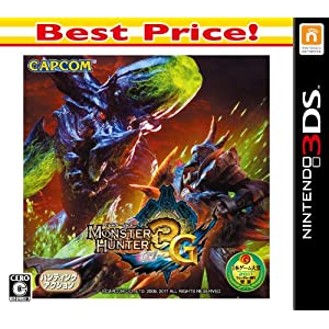 Monster Hunter 3G 3DS