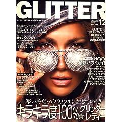 GLITTER (グリッター) 2007年 12月号