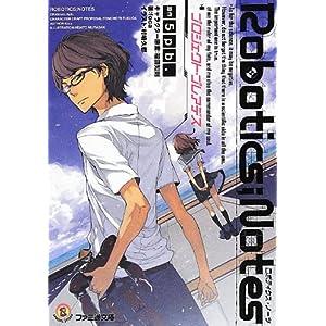 ROBOTICS;NOTES プロジェクト・プレアデス