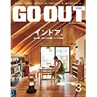 GO OUT 2017年3月号 小さい表紙画像