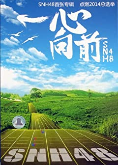楊貴妃も真っ青! SNH48「中国4千年に1人の美少女」キクちゃんがすごい