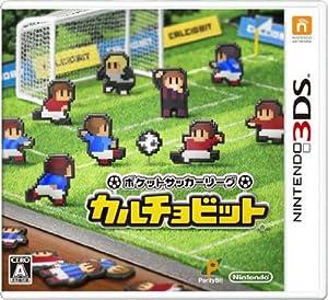 ポケットサッカーリーグ カルチョビット / 任天堂