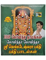 1008 Govinda Namangal, Audio CD