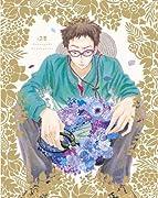 夏雪ランデブー 第3巻 初回限定生産版【Blu-ray】