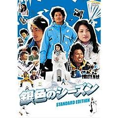瑛太 DVD