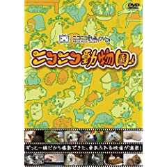 jRjR [DVD]