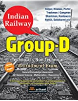 Railway Group (D) Technical & Non-Technical Recruitment Exam Study Package