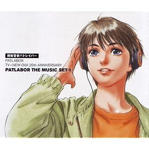 : 機動警察パトレイバー PATLABOR TV+NEW OVA 20th ANNIVERSARY PATLABOR THE MUSIC SET-1