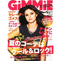GiMMiE 2011年Vol.1 小さい表紙画像