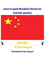 Learn to Speak Mandarin Chinese for Icelandic Speakers