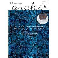 archi 2011 ‐ 秋冬 小さい表紙画像