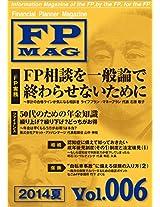Financial Planner Magazine Volume 006/2014 Summer issue (FPMagazine)