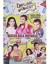 Dhamaal Comedy - Vol. 6 (Sacha Bola Joothalal/Unmarried Husband/Ek Chatur Naar)