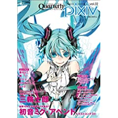 Quarterly pixiv vol.02 (G^[uCbN)