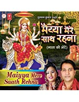 Maiya Mere Saath Rahna
