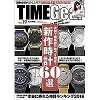 TIME Gear 2016年Vol.19 小さい表紙画像