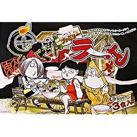 まとめ買い9食セット!鬼太郎ファミリーラーメン(しょうゆ味・3食×3箱セット) 久保田麺業