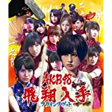 yT^tztCOQbg(Type-A)(^1_)()AKB48