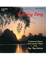 Evening Song, Traditional Chinese Instrumental Music