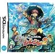 不思議のダンジョン 風来のシレンDS2 砂漠の魔城 セガ (Video Game2008) (Nintendo DS)