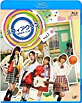 「スフィアクラブ」BD&DVD第1巻がお買い得感ありと高評価