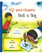 Tiji and Cheenu/Tiji Va Cheenu (Bilingual: English/Marathi)