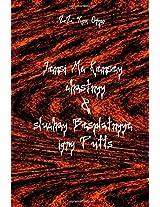Jensi Mc Kensey Chastnyy & Sluchay Besplatnyye Igry Puffs