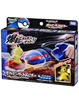 Get the Pokemon Get Spinner Moncolle Set Super Bowl Pikachu