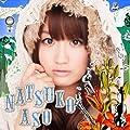 麻生夏子2ndアルバム収録曲のPV公開、ウェブ用スポット映像も