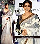 Sridevi Bollywood Replica Lehenga Saree By Arunshree B.95