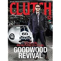CLUTCH Magazine 2016年12月号 小さい表紙画像