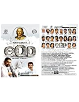 God, Audio CD