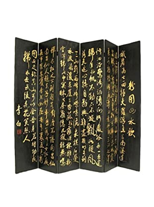 Charleston Chinese Writing Screen, Black/Gold