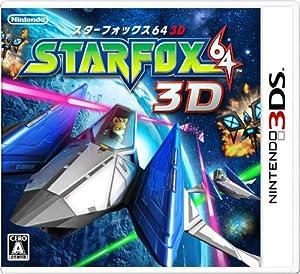 STARFOX64 3D(スターフォックス64 3D) / 任天堂