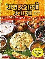 Rajasthani Khanna: Lajeej Vyanjan Rageen Chitron Sahit