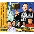 クレイジー・ムービーズ VOL.2 クレイジー・キャッツ 、植木等、谷啓、 ハナ肇 (CD2005)