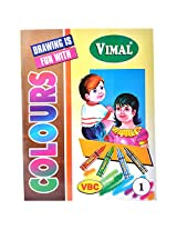 Vimal colors activity book. Part : 1