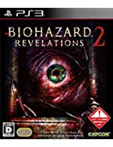 BIOHAZARD Revelations 2 - PlayStation3 (PS3) Japan