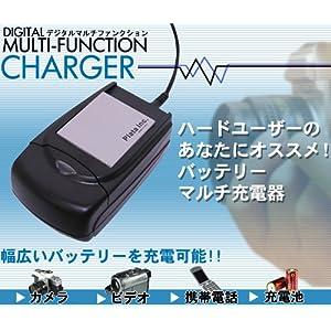 【クリックでお店のこの商品のページへ】マルチ充電器セット(専用アダプターニコン/EN-EL12用1個付)■AC(100~240V)/シガーソケット(DC 12-24V)充電対応
