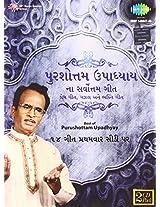 The Best Of Purshottam Upadhyay