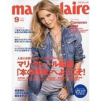 marie claire 2009年9月号 小さい表紙画像