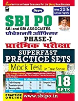 SBI PO Phase - 1 Preliminary Exam Superfast Practice Sets (Hindi)