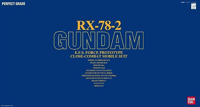 PG RX-78-2 高达(1:60)