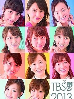 2012年人気女子アナ「マル恥Hハプニング大賞」発表!! vol.4