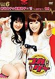 後藤邑子と新谷良子が「つれゲー」に再挑戦した模様をDVD化