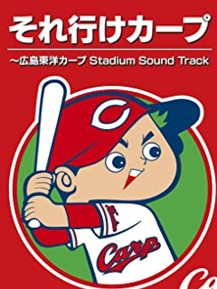 2012年前半戦プロ野球界「ガチンコ場外バトル」5番勝負 vol.3