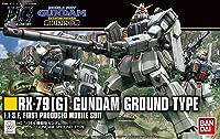 HG RX-79[G] 陆战型高达(新生 1:144)